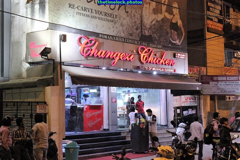 Changezi Chicken