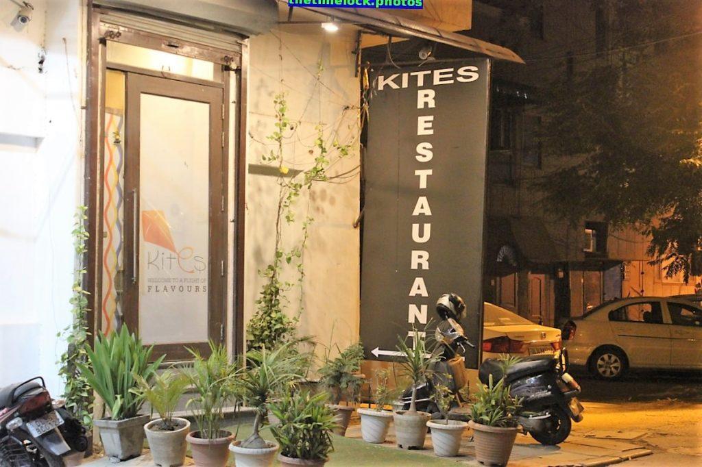 Entrance to Kites Restaurant