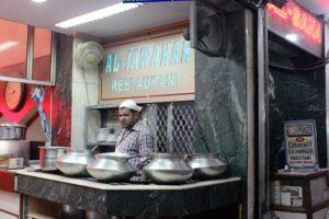 Al Jawahar